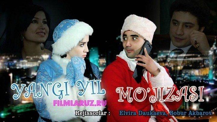 Yangi yil mo'jizasi (o'zbek film) _ Янги йил мужизаси (узбекфильм)