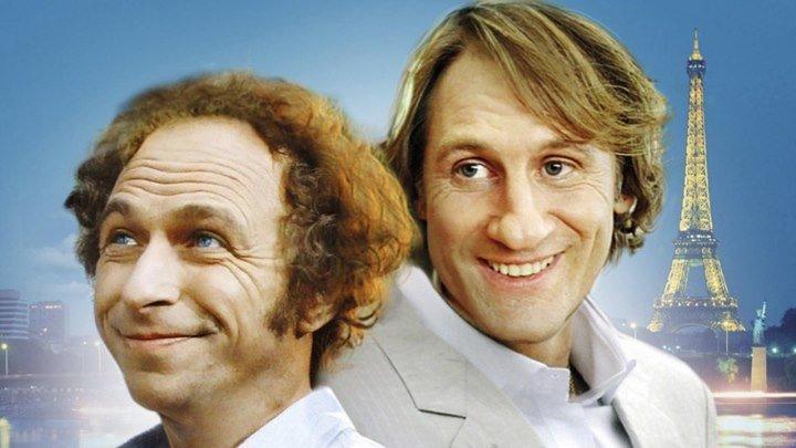 Невезучие 1981 Французская комедия.
