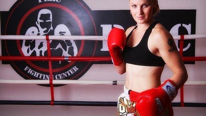 Валентина Шевченко - Путь бойца