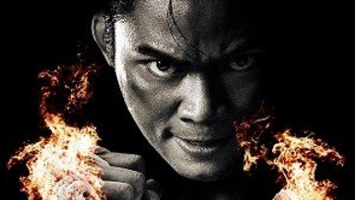 Честь дракона 2 (2013) _ Боевик, криминал, триллер