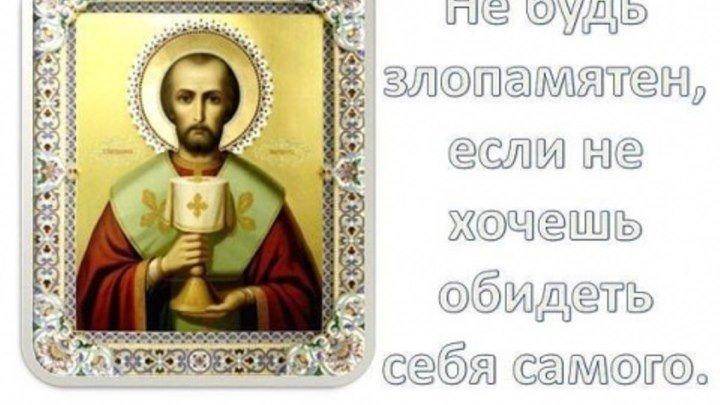 Прот. Андрей Ткачев. О грехе осуждения