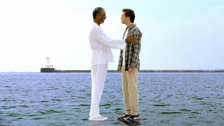 Брюс Всемогущий (Bruce Almighty) 2003 г. Жанр:фэнтези, драма, комедия.Страна: США.