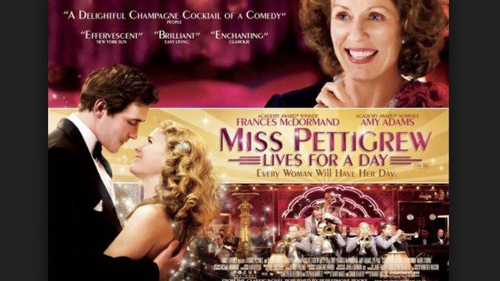 Мисс Петтигрю живет одним днем (2008)