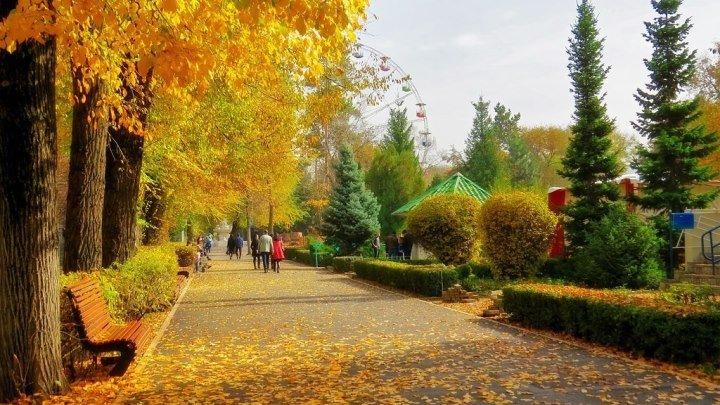 Алматы - Осень 2015. ЦПКиО, Парк 28 панфиловцев, Терренкур, Ленина...