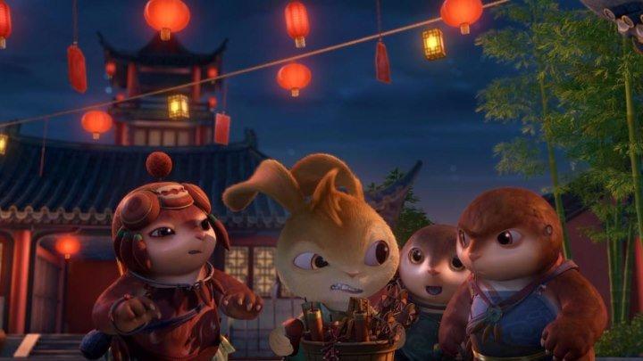 кунг-фу кролик--повелитель огня