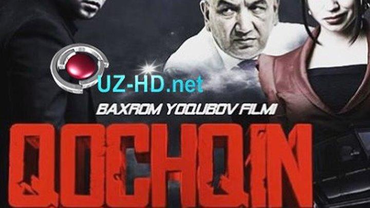 Qochqin (Tez kunda) O'zbek kino 2016 UZ-HD.net