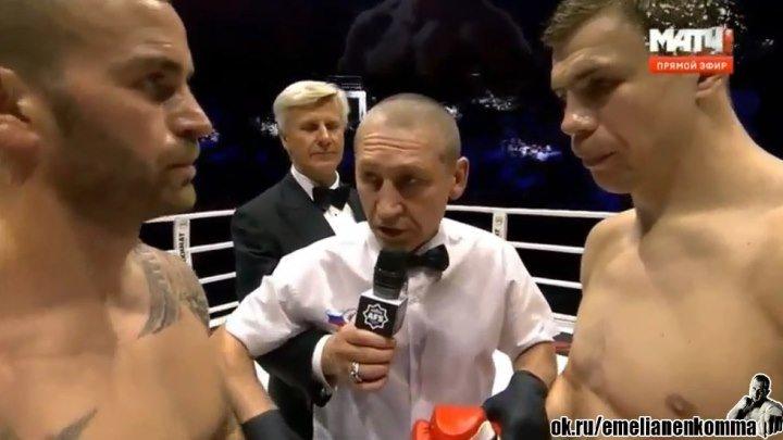 Стзепан Бекавач vs. Максим Гришин. K-1. Грозная битва 13. 26 декабря 2015.