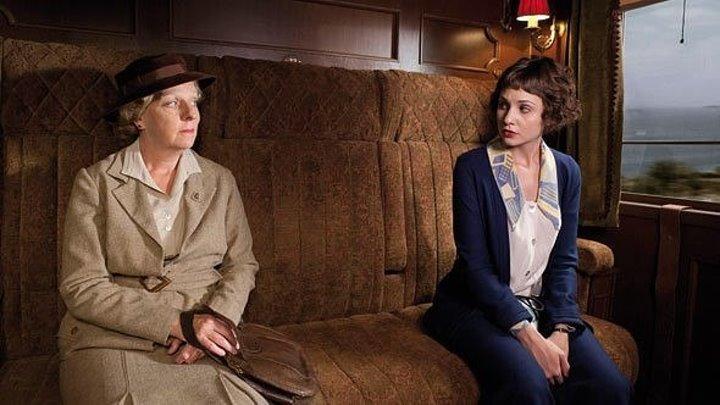 Леди исчезает / The Lady Vanishes (2013)
