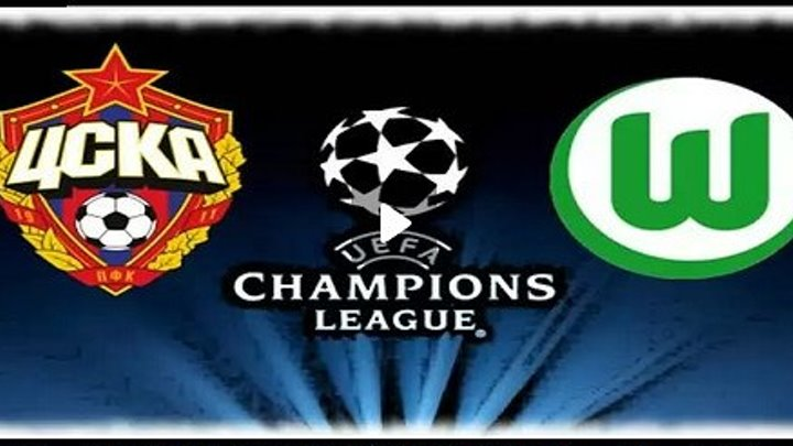 PFC CSKA Moscow - VfL Wolfsburg - 25.11.15 - 2015-16 UEFA Champions League - match preview