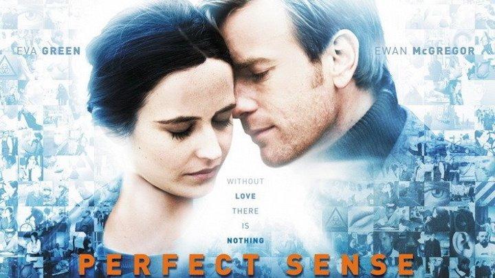 ПОСЛЕДНЯЯ ЛЮБОВЬ НА ЗЕМЛЕ / Perfect Sense (2010)