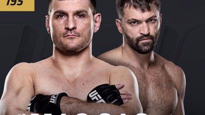 Обратный отсчет к UFC 195 Miocic vs Arlovski (русская озвучка )