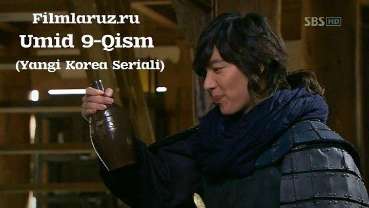 Umid 9-Qism (Yangi Korea Seriali) Filmlaruz.ru