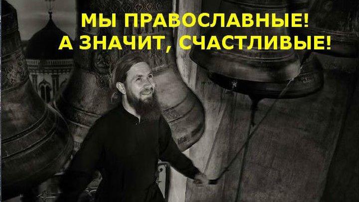 МАЛИНОВЫЙ ЗВОН. Поёт Николай Гнатюк. Послушай!