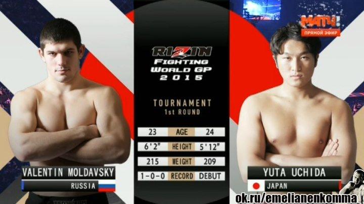 Валентин Молдавский vs. Юта Учида. Rizin Fighting Federation 1. 29 декабря 2015
