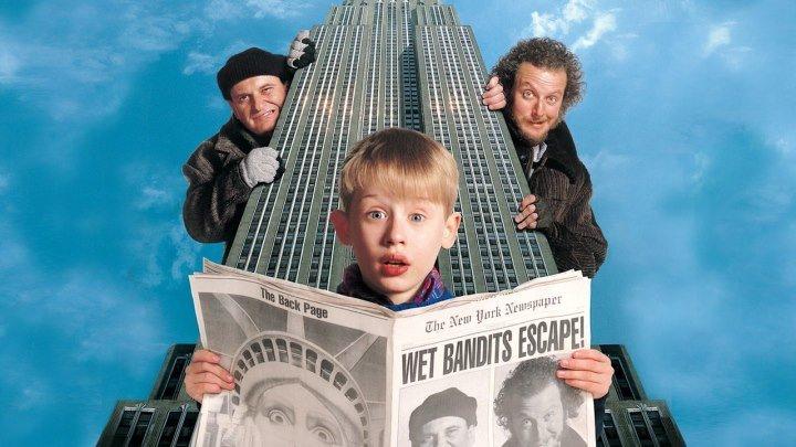 """""""Один дома 2: Потерянный в Нью-Йорке"""" _ (1992) комедия.HD 720p."""