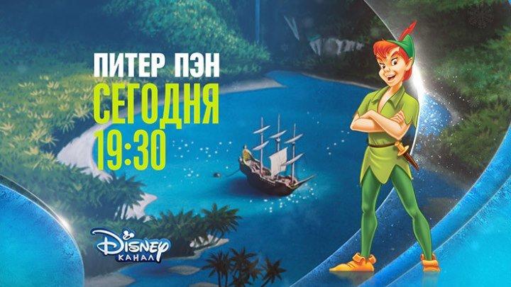 """Питер Пэн"" на Канале Disney!"