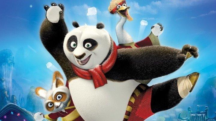 КУНГ-ФУ ПАНДА : Праздничный Выпуск / Kung Fu Panda Holiday (2010)