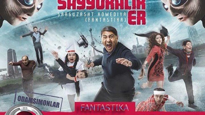 O'zga Sayyoralik Er (O'zbek kino 2016) UZ-HD.net