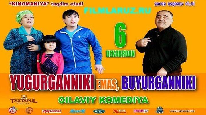 Yugurganniki Emas Buyurganniki / Югурганники эмас, Буюрганники (2016)