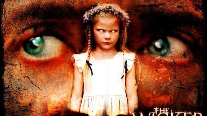 l8+ПлeтeныйЧeлoвek(2oo7)-720p.мистика, ужасы, триллер, детектив
