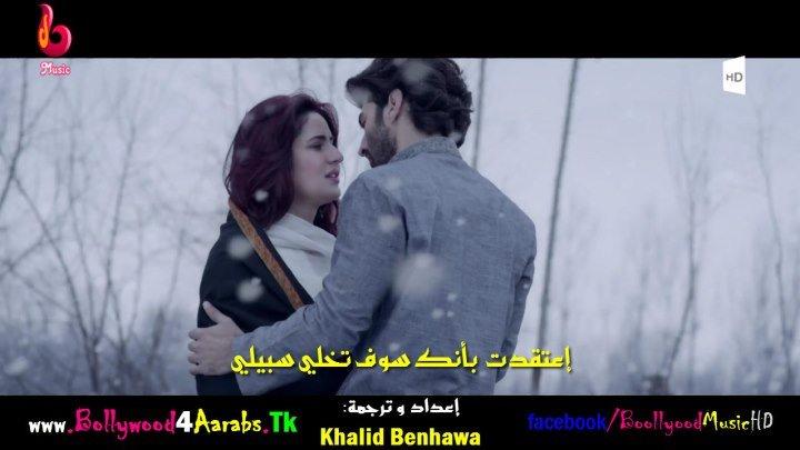 Fitoor Official Trailer - Aditya Roy Kapur - Katrina Kaif - Tabu 2016 مترجم للعربية