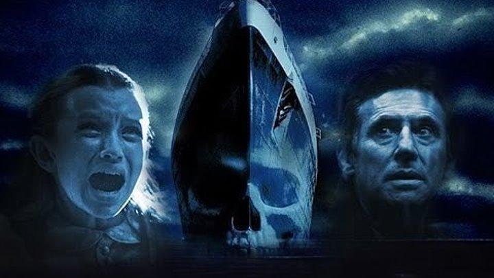 корабль-призрак2002