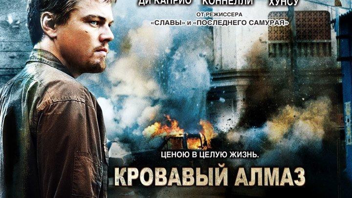 l8+KpoвaвыйAлma3(2oo6)-48Ор.Триллер, драма, приключения