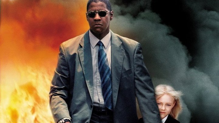 ГНЕВ / Man on Fire (2004)