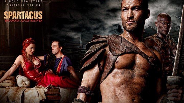 Спартак: Кровь и песок 3 серия 2010 [18+]