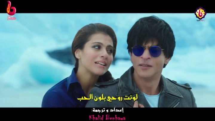 Gerua Full Video Song HD - Dilwale - Kajol, Shah Rukh Khan 2015 مترجمة للعربية