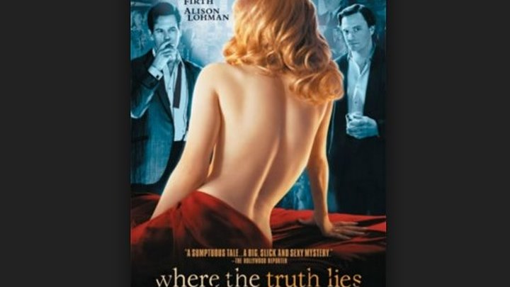Где скрывается правда Where the Truth Lies Атом Эгоян, 2005 (триллер, драма, криминал, детектив)