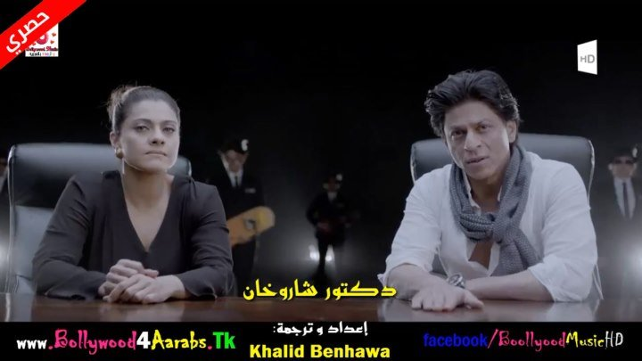 Bhaag Jeetu Bhaag Full Movie HD 2015 Shahrukh Khan and Kajol مترجم للعربية