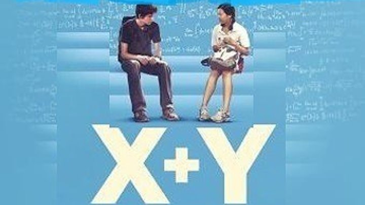 Х+Y (Драма-Комедия Великобритания-2014г.) Х.Ф.