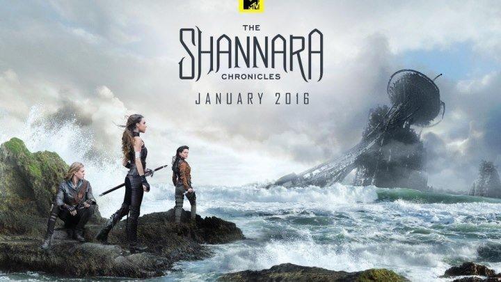 Хроники Шаннары 1 и 2 серии 2016 HD+ (Премьера супер-фэнтези)