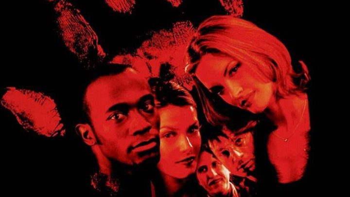 Дом ночных призраков(1999)
