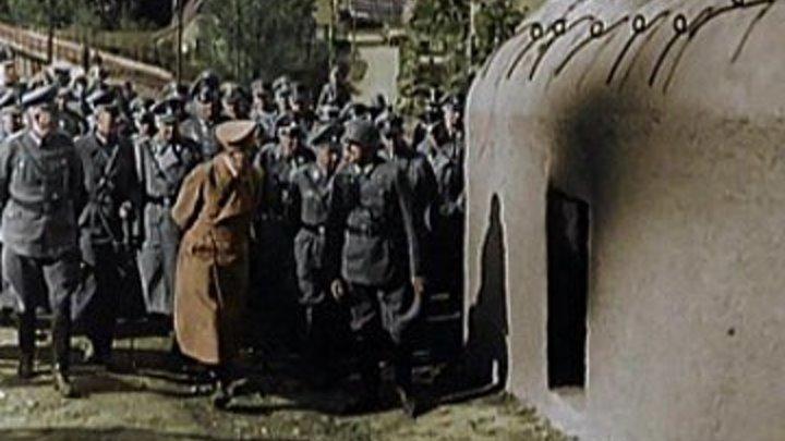 Вторая Мировая война в цвете. Часть 1