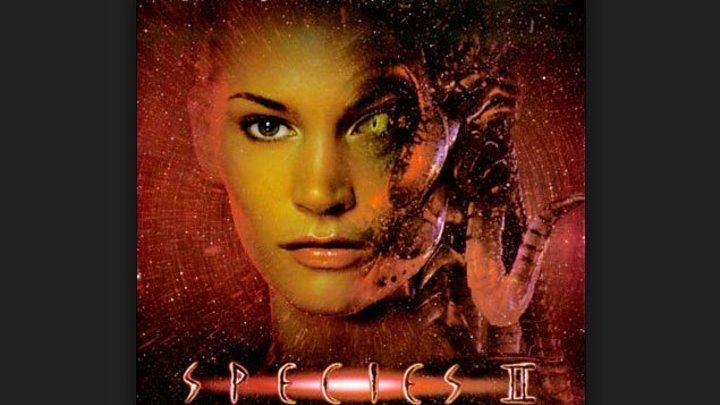 Особь 2 (1998) Species II