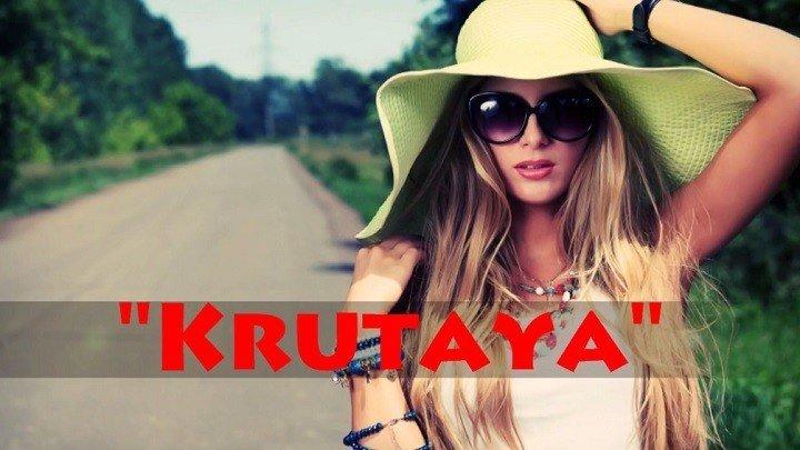 ❤.¸.•´❤ARO-ka - Krutaya (new 2016)❤.¸.•´❤