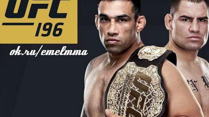★ UFC 196- Werdum vs Velasquez - 2 ★