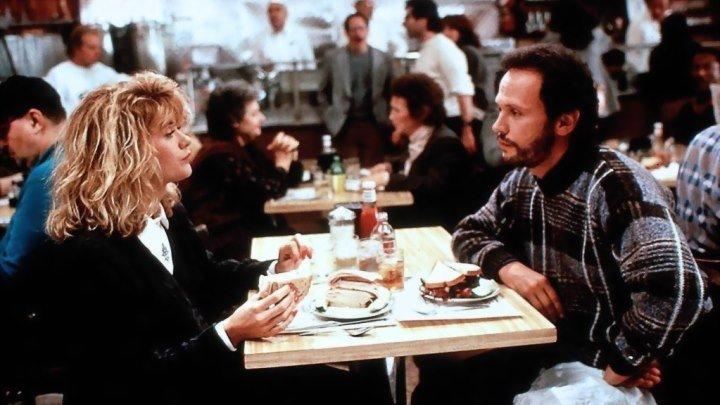 Когда Гарри встретил Салли (HD1О8Ор) • Комедия, мелодрама \ 1989г • Билли Кристал, Мег Райан, Кэрри Фишер, Бруно Кёрби и др...