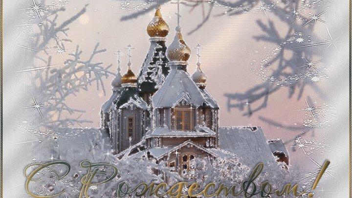 С РОЖДЕСТВОМ ХРИСТОВЫМ (замечательная песня). Поёт Валерий Малышев