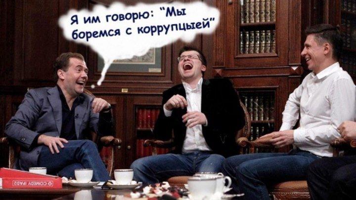 Модернизация (Задорнов, о нашем правительстве...)