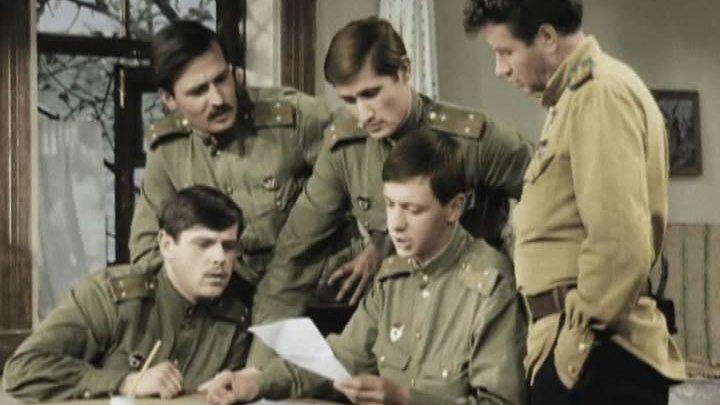 В бой идут одни «старики» Фильм, 1973 (12+)Жанр:Драма, Военный фильм