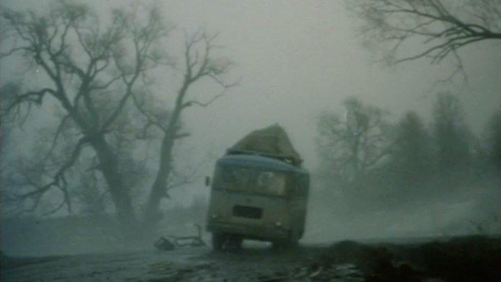 Бродячий автобус (Ленфильм 1989, режиссер Иосиф Хейфиц)