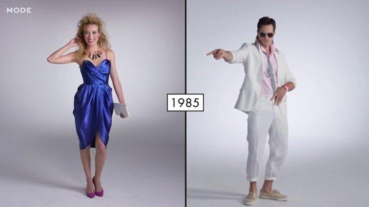 История моды - 100 лет за 2 минуты