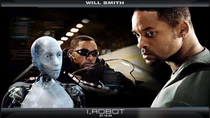Я - Робот 2004 HD+