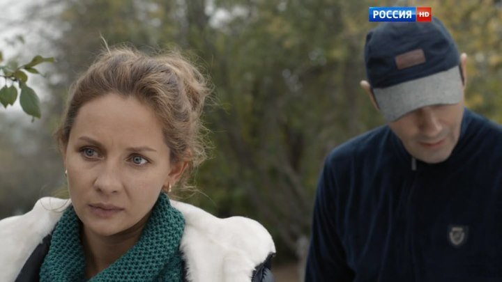 Жена по совместительству (2015)
