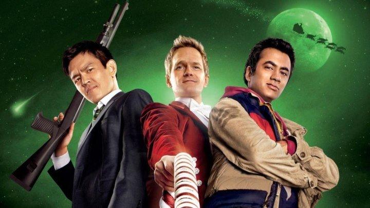 Убойное Рождество Гарольда и Кумара 2011