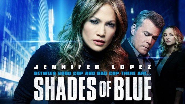 Оттенки синего 1 серия 2016 HD+