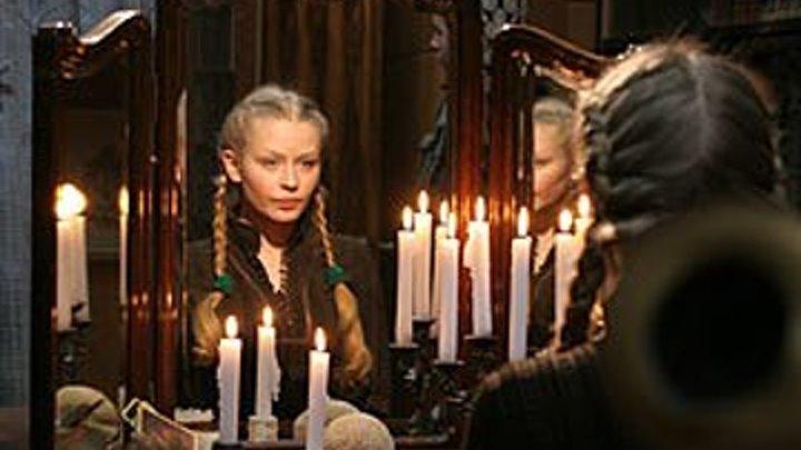 Невеста (2006), мелодрама, романтический
